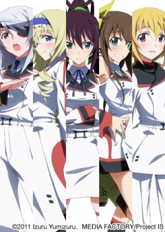 Бесконечные Небеса OVA / IS: Infinite Stratos Encore - Koi ni Kogareru Rokujuusou